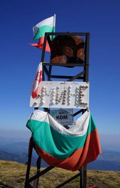 Kom-Emine Treking przez całą Bułgarię