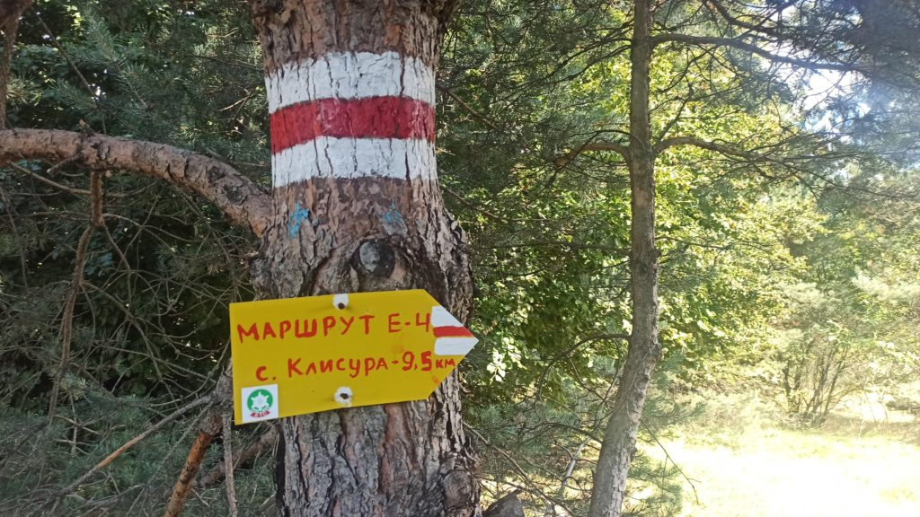 oznakowanie szlaku E4
